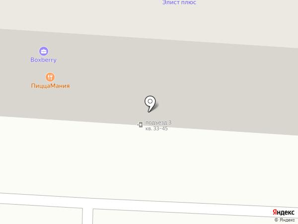 PUPER.RU на карте Копейска