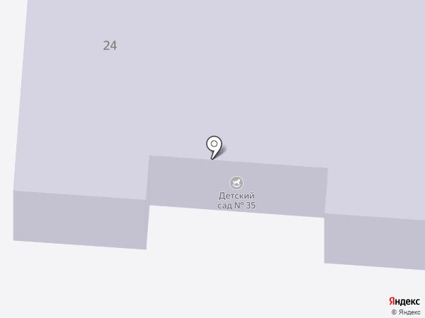 Детский сад №35 на карте Копейска