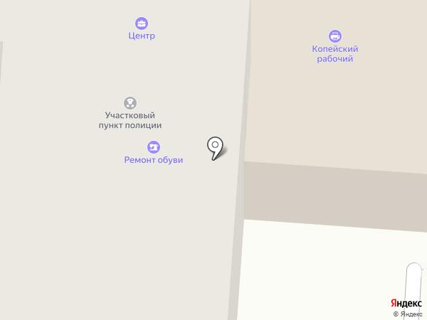 Копейский рабочий на карте Копейска