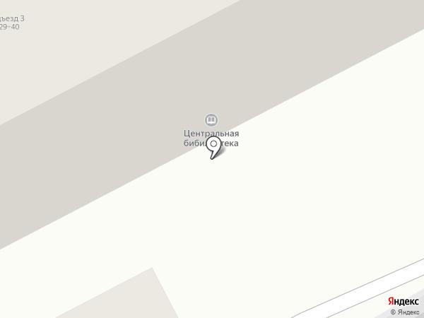 Центральная городская библиотека на карте Копейска