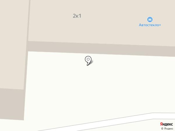 Автостекло+ на карте Копейска