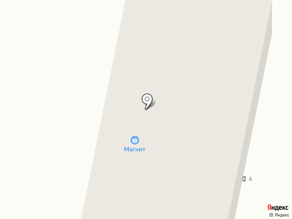 Amigo на карте Копейска
