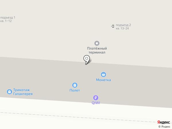 Полет на карте Копейска