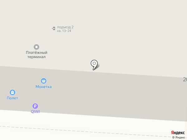 Гейзер на карте Копейска