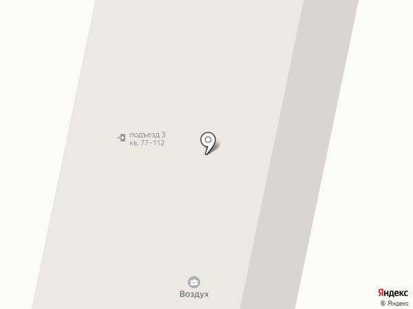Вия на карте Копейска