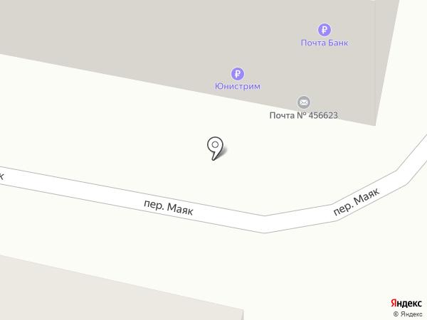 Почтовое отделение №23 на карте Копейска