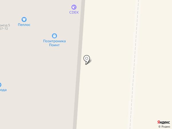 Магазин сантехники и электроинструмента на карте Копейска