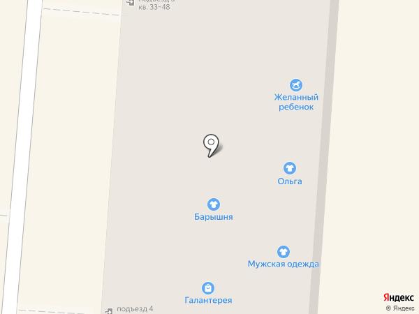 Барышня на карте Копейска