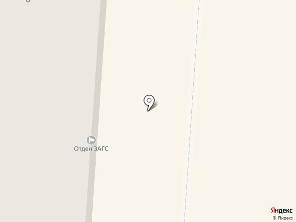 ЗАГС г. Копейска на карте Копейска