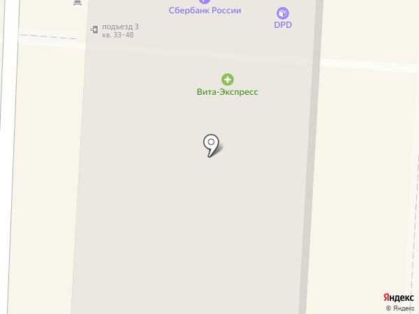 Миледи на карте Копейска