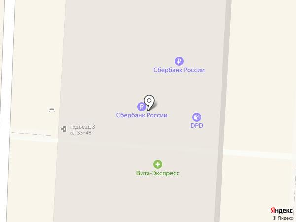 Ателье на проспекте Славы на карте Копейска