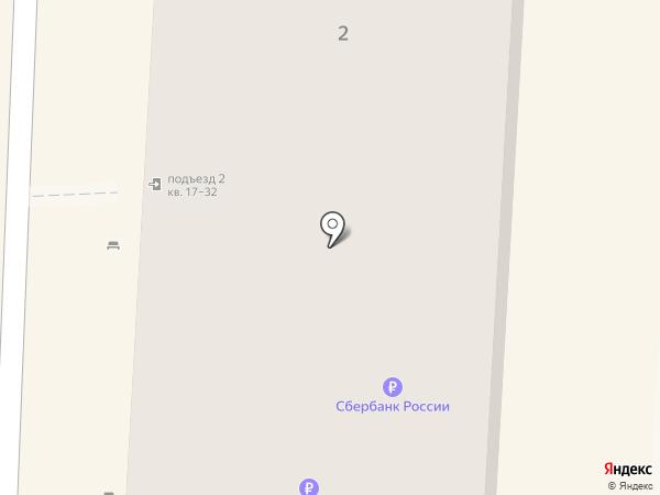 А-Мега на карте Копейска