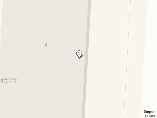 Парфюмерный магазин на карте Копейска
