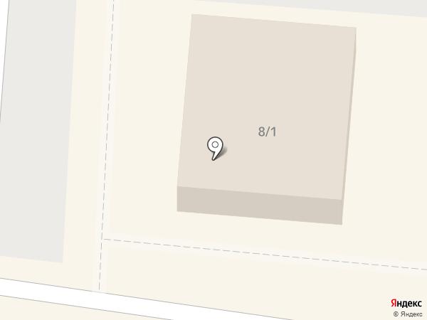 H2O на карте Копейска