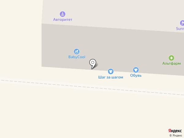 Первый Кеговый на карте Копейска