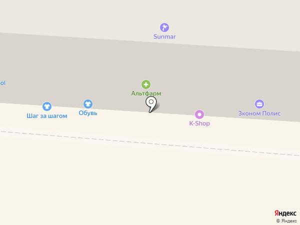 Уткино на карте Копейска