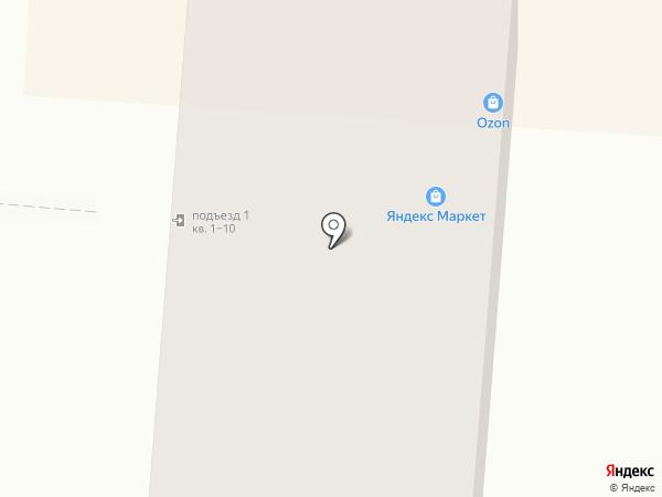 Сервисная компания на карте Копейска