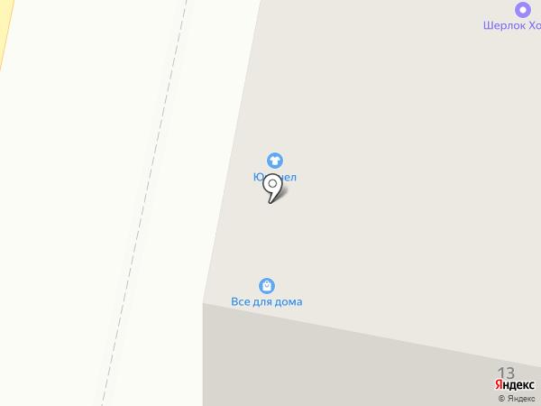 Calabash Shop на карте Копейска
