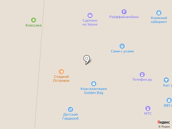 Саквояж на карте Копейска
