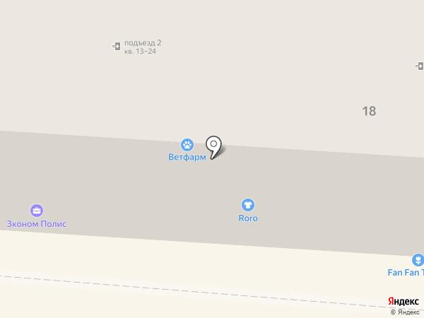 БАШМАЧОК на карте Копейска
