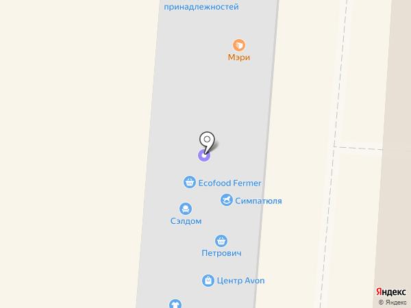Альфа-Мебель на карте Копейска
