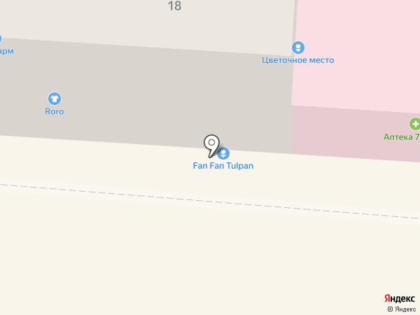 Яблочко на карте Копейска