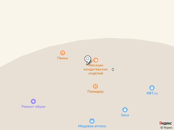 Сеть салонов кожгалантереи на карте Копейска