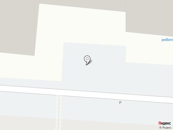 Омега на карте Копейска