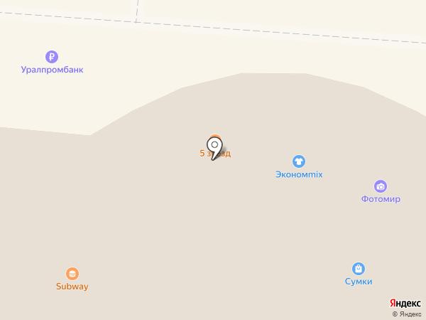 Мармеландия на карте Копейска