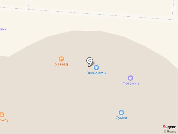 Академия радости на карте Копейска