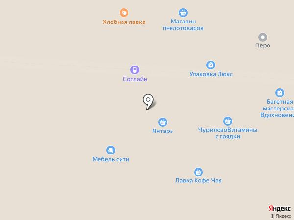Магазин детской одежды на карте Копейска
