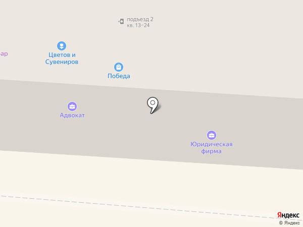 Londa на карте Копейска