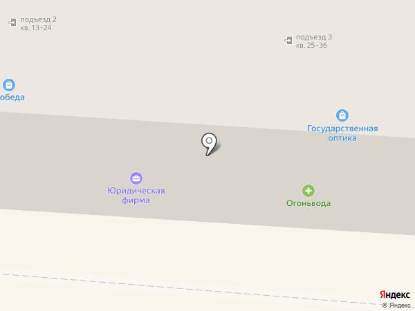 Модные Люди на карте Копейска
