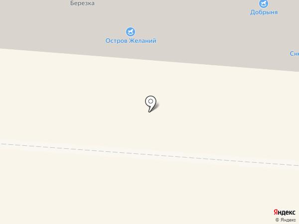 ИнтерьерСервис на карте Копейска