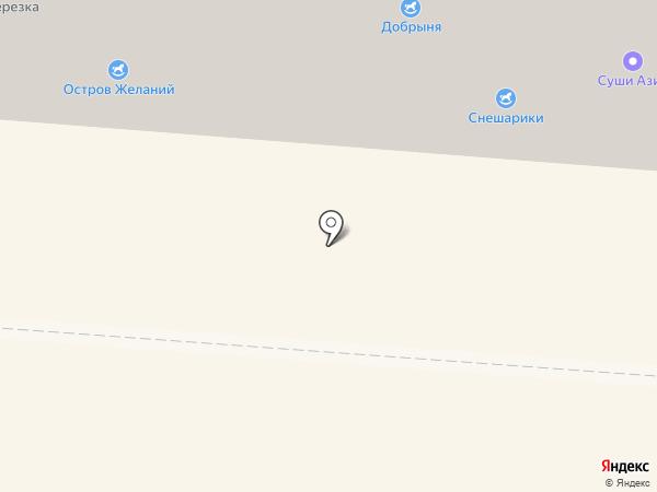 Патриот на карте Копейска