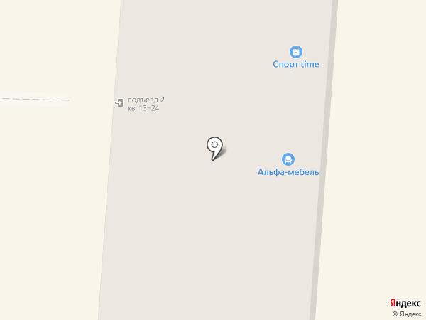 Мамсик на карте Копейска