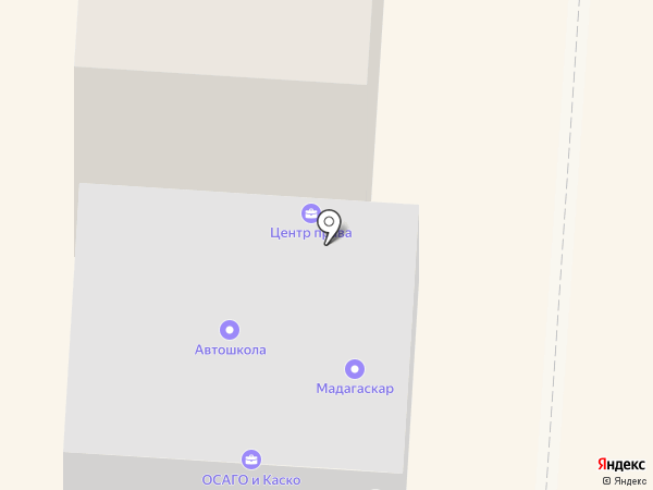 Женский соблазн на карте Копейска