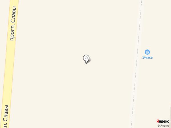 Элика на карте Копейска