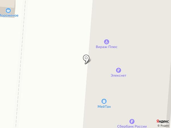 Все сам+ на карте Копейска