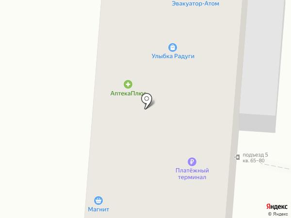 Салон-магазин на карте Копейска