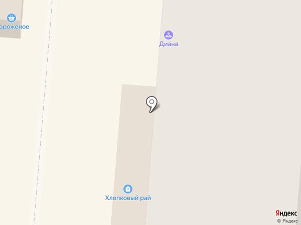 Happy Shop на карте Копейска