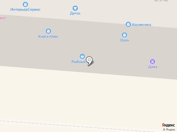 Ткани от Тани на карте Копейска