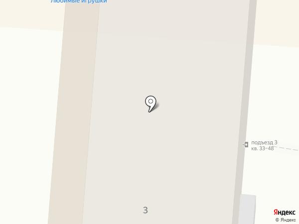 Синяя птица на карте Копейска