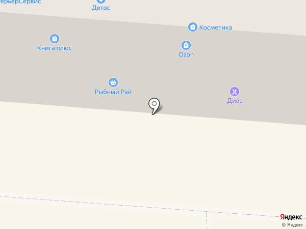 Катюша на карте Копейска