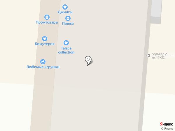 МейТан на карте Копейска
