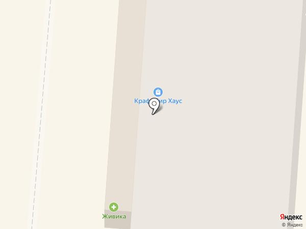 Живика на карте Копейска
