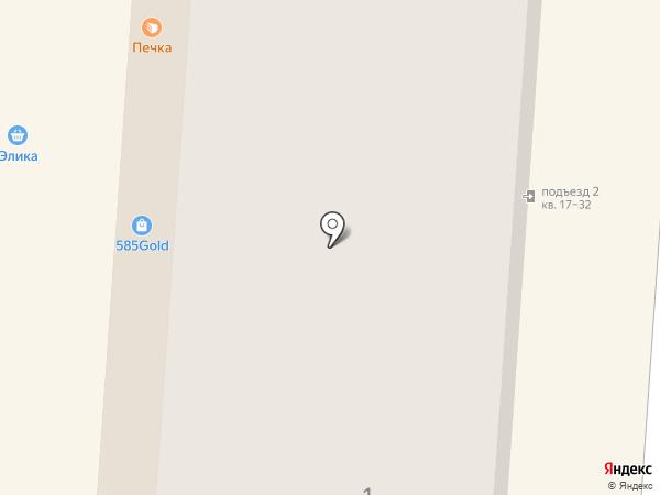 РБТ-Сервис74 на карте Копейска