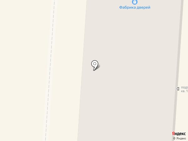 Софья на карте Копейска