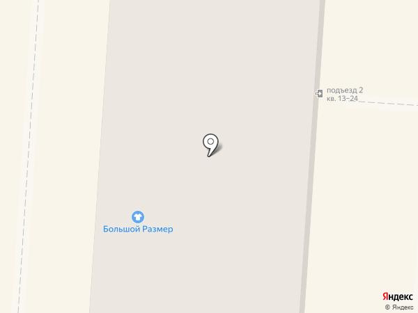 Зоомир на карте Копейска