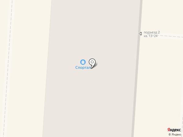 Электрик на карте Копейска